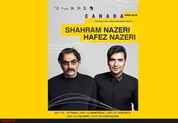 Shahram, Hafez Nazeri