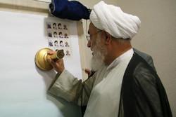 تمبر یادبود ائمه جمعه فقید قزوین رونمایی شد
