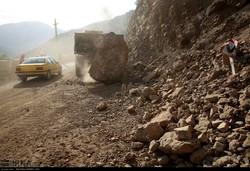 زلزله تازه آباد