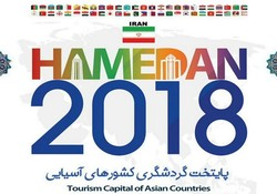 Hamedan to host Asia Cooperation Dialogue conference