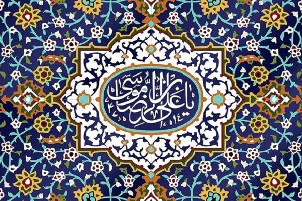 امام رضا(ع) با حدیث سلسلة الذهب فلسفه سیاسی تشیع را تبیین کرد