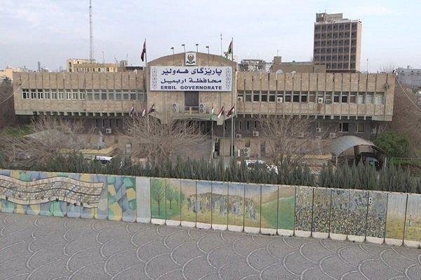Gunmen attack provincial governor office in Erbil