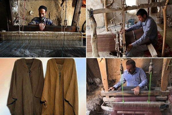 عبای بوشهر به عنوان صنایع دستی برتر جهان انتخاب شد