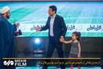 نارضایتیفغانی از نحوه برخورد با وی درمراسم بهترینهایلیگ