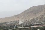 وقوع انفجارهای پیاپی در کابل