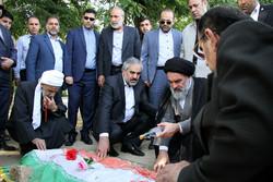 مراسم گرامیداشت شهدای حادثه تروریستی مریوان