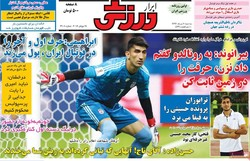 صفحه اول روزنامههای ورزشی ۲ مرداد ۹۷