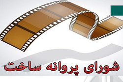 رضا میرکریمی پروانه ساخت گرفت/ محمدحسین فرحبخش فیلم جدید می سازد