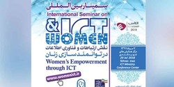 Tehran to host intl. seminar on women empowerment via ICT