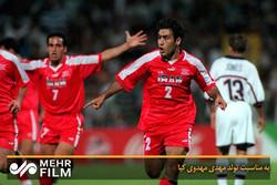 İranlı futbolcunun doğum günü VTR'si