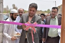 مرکز آموزش بهورزی شهرستان مهرستان افتتاح شد