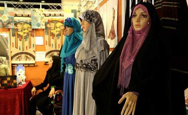 نمایشگاه مد و لباس ایرانی در ورامین برگزار می شود