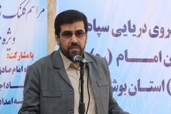 خودکفایی ۱۱۰۷ مددجو کمیته امداد استان بوشهر
