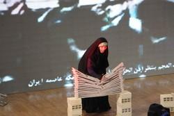 دومین گردهمایی بین المللی امام رضا علیه السلام
