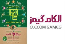 بازیهای منتخب کافه بازار در الکام گیمز تهران