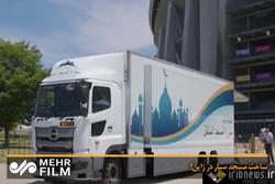 فلم/ جاپان میں سیار اور متحرک مسجد کی تعمیر