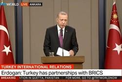 أردوغان يهدد أمريكا: نستعد للتعامل بالعملات الوطنية في التجارة مع روسيا وإيران والصين