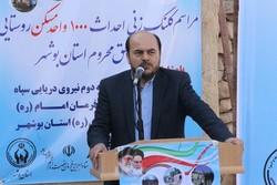 ۳۷۰۰ واحد مسکونی ویژه نیازمندان روستایی استان بوشهر ساخته میشود