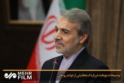 توضیحات نوبخت درباره استعفایش از دولت روحانی