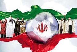 Learning about Iran: A supreme pleasure