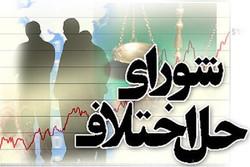 افتتاح شورای حل اختلاف ویژه فرهنگ و رسانه در آینده نزدیک