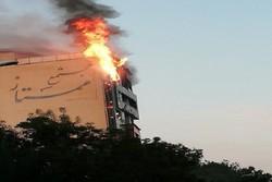 آتش سوزی در خوابگاه دخترانه در ارومیه/آتش مهار شد