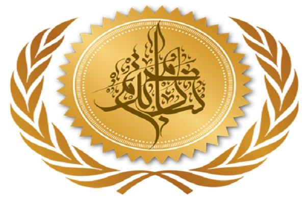 نخستین دوره جشنواره خوشنویسی «تبار محترم» برگزار می شود