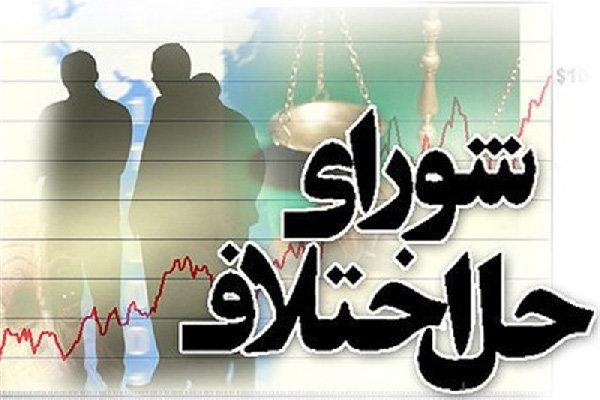 سهم ۱۰درصدی خوزستان در ایجاد صلح و سازش در پرونده های قتل در کشور