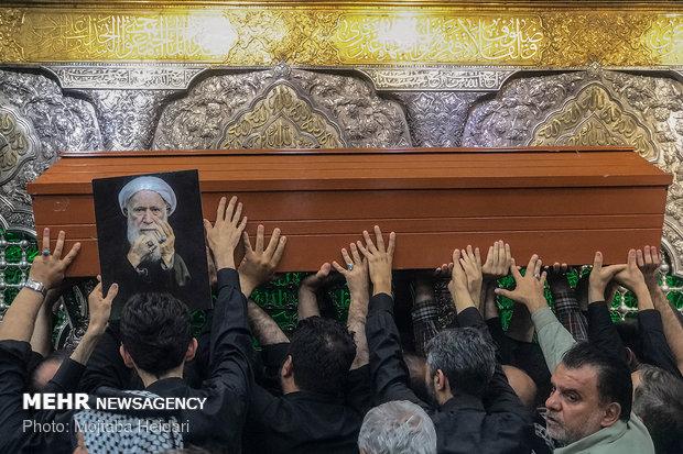 خاکسپاری آیت الله مرتضی تهرانی در کربلا معلی