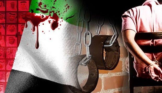 انتشار التعذيب في سجون الإمارات