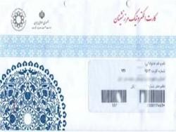 ۵۰۰۰ کارت پیله وری در مناطق مرزی آذربایجان غربی فعال است