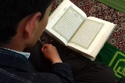 آزمون سراسری حفظ و مفاهیم قرآن کریم در شهرکرد برگزار می شود