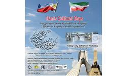Iran's Cultural Days