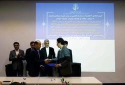 Port and Maritime Organization (PMO) Head Mohammad Rastad