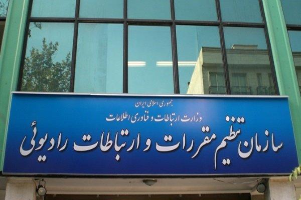 معاون توسعه و سرپرست دفتر حقوقی رگولاتوری منصوب شدند