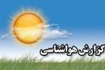 آسمان اکثر مناطق استان ایلام  به صورت نیمه ابری است