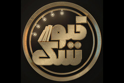 مناظره ای درباره نماینده ایران در اسکار در شبکه سه