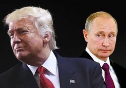 ترامپ دیدارەکەی لەگەڵ پووتین بەهۆی ئاڵۆزی ئۆکراین هەڵوەشاندەوە