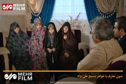 بدون تعارف با خواهر مسیح علی نژاد