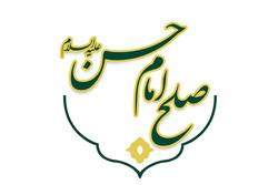 کتابی با ترجمه رهبر انقلاب اسلامی منتشر میشود