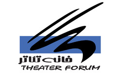 نامگذاری تالار اجتماعات خانه تئاتر به نام مهین اسکویی