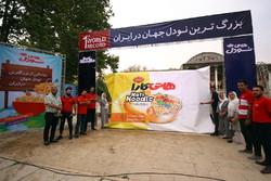جشن معرفی محصولات گلستان در شیراز