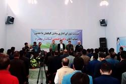 نیاز ۱۲میلیارد تومانی برای رفع مشکلات بخش کبگیان شهرستان بویراحمد