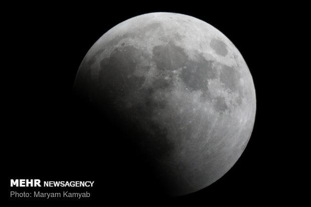 Iranians watch longest eclipse of century
