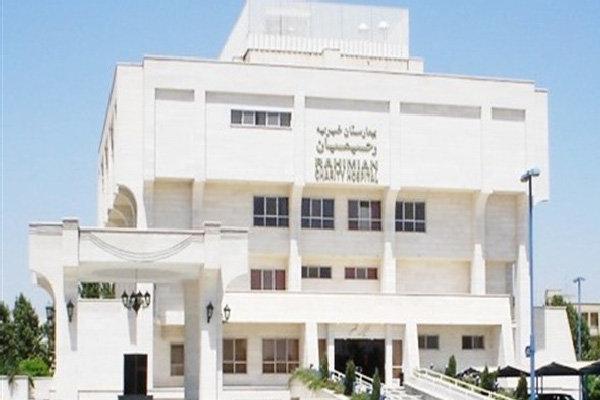 بیمارستان رحیمیان الوند در آستانه تعطیلی قرار گرفت