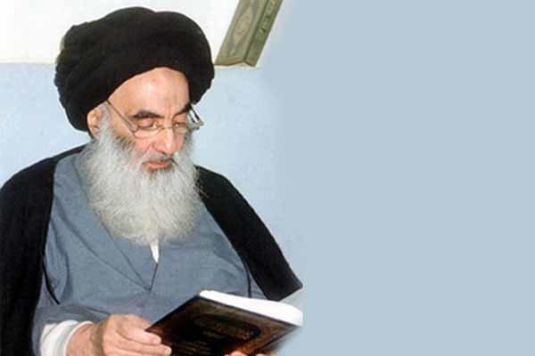 """الحوزة العلمية في قم تستنكر اساءة الصحيفة السعودية لآية الله """"السيستاني"""""""
