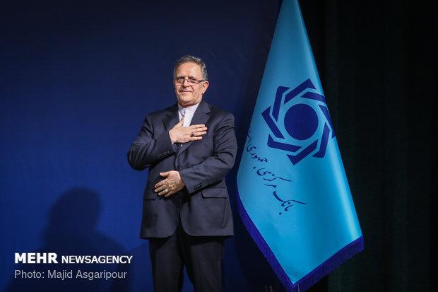 مراسم تودیع و معارفه رئیس کل بانک مرکزی