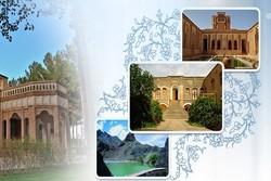 همایش بینالمللی «فقه گردشگری» برگزار میشود