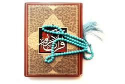 شرکت ۱۲۰۰ نفر در کلاسهای قرآنی تبلیغات اسلامی شهرستان ازنا