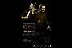 Baku Symphonic Orchestra